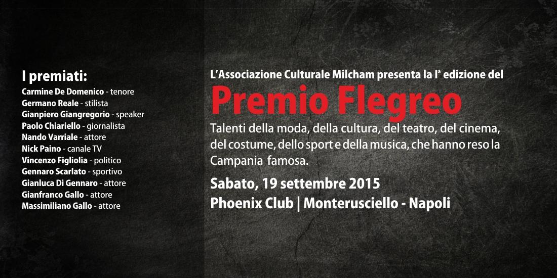 evidenza-premio-flegreo2